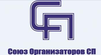 2c759d553b1f Скидки от поставщиков для нашего сайта! Все услуги на нашем сайте для организаторов  СП предоставляются БЕСПЛАТНО! Будем рады видеть Вас help-sp.ru