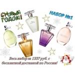 AVON — твой лучший помощник в вопросах выбора идеальных подарков к Новому году!
