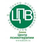 Анапа.  Психотерапия.  Психотерапевт  Васильева Б.  В.