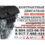 купить б +у двигатель ниссан