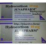 Гидрокортизон 10 мг цена