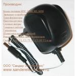 Зарядное устройство для весов и ккм