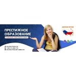 Обучение в престижных колледжах Чехии,  набор закончится 28 февраля 2021!