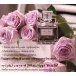 Оригинальная парфюмерия по доступным ценам!