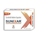 Купить Sunixar 12. 5 мг капсулы онлайн по самой низкой цене в России