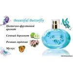 парфюмерная вода butterfly avon