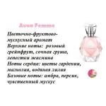 парфюмерная вода femme avon